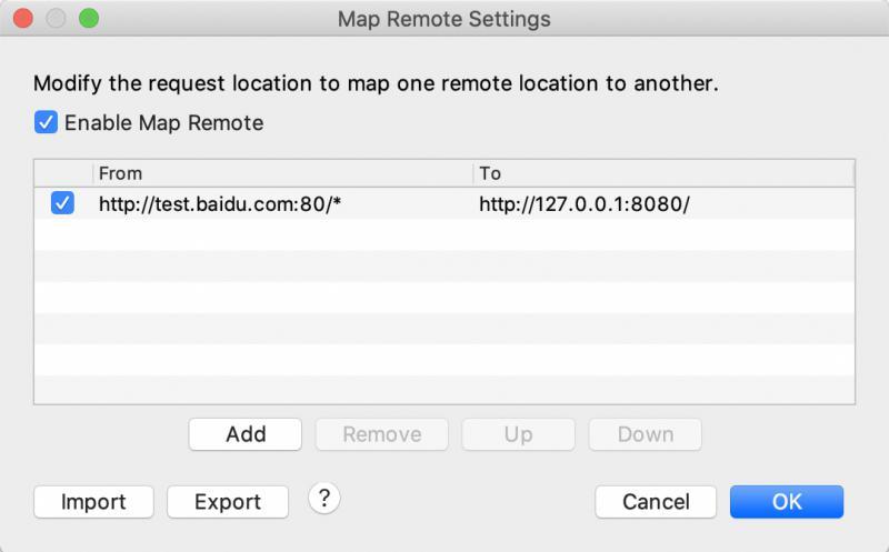 Remote列表