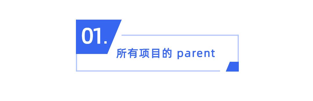 5.所有项目的parent与spring-framework-common说明