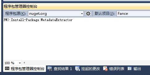 .net c#通过Exif获取图片信息(参数)