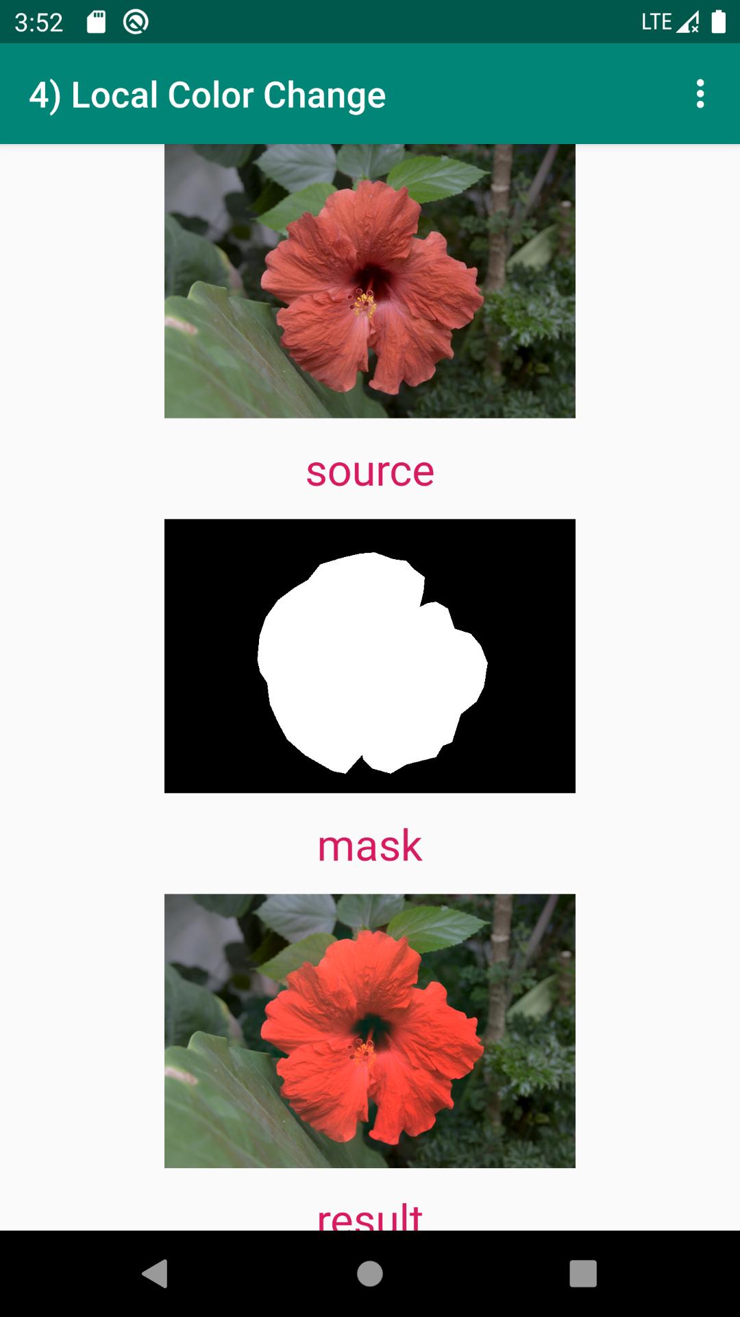 Poisson图像编辑