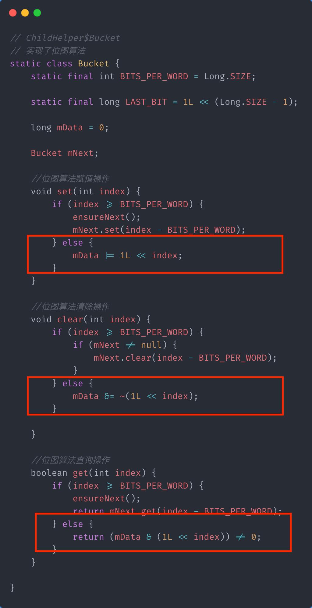 干货|详解位图算法在Android RecyclerView中的应用