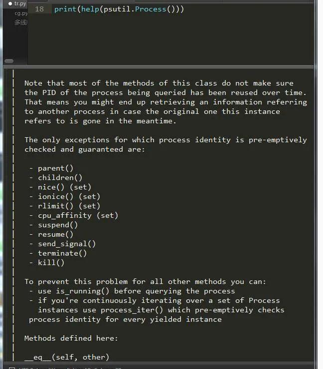 一篇文章带你解锁Python库中操作系统级别模块psutil