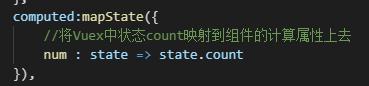 Vue方向:Vuex状态管理: 辅助函数mapState与mapGetters