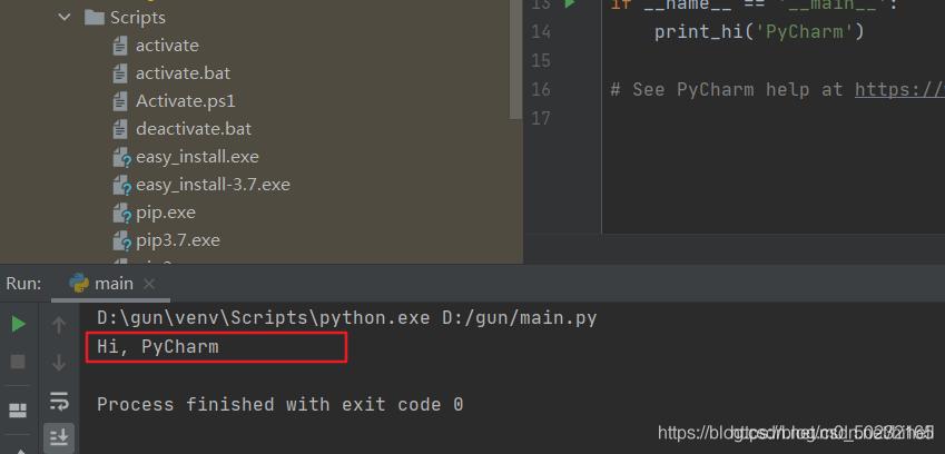 最好用的Python学习教程第一篇章