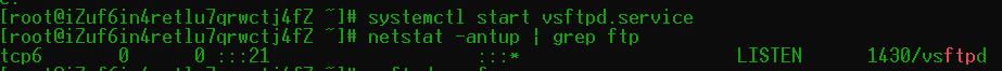 记一次基于ECS搭建FTP服务_红烧土豆泥的博客-CSDN博客