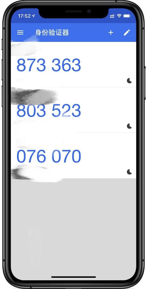 手机没网了,却还能支付,这是什么原理?