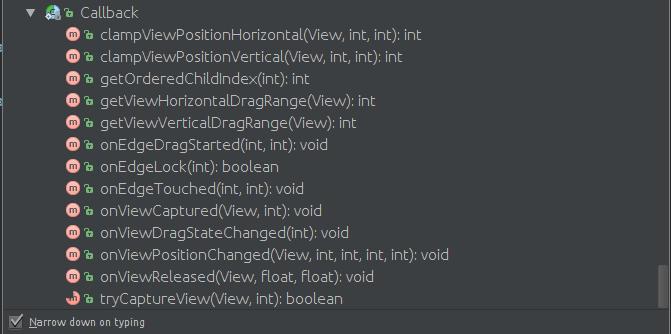 Android开发艺术探索-第三章-View的事件体系
