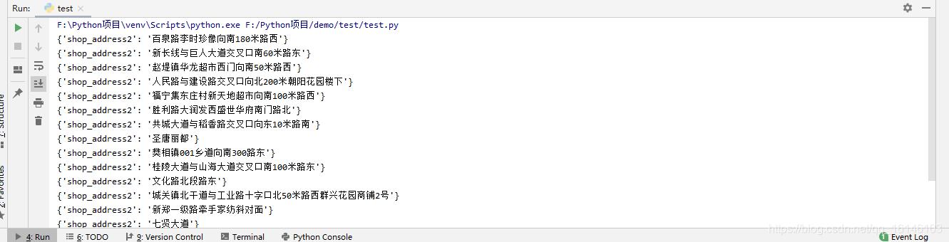 爬虫入门经典(二十一) | 破解CSS加密之爬取大众点评