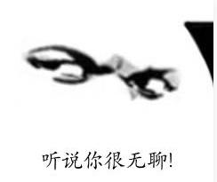 爬虫入门经典(九) | 简单一文教你如何爬取扇贝单词