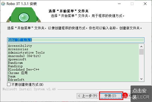 Windows平台快速安装MongoDB和Robo 3T