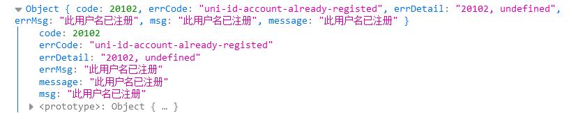 uni-id入门(六)---基础操作(中)