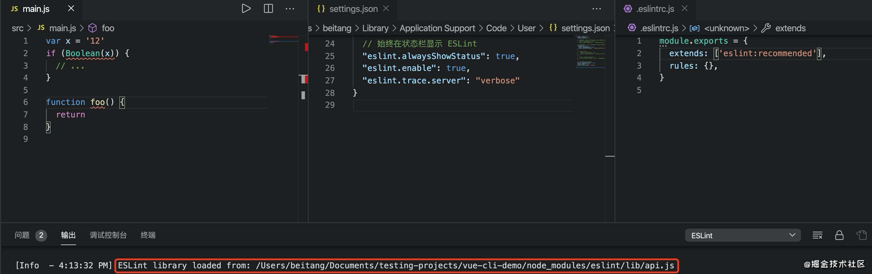 VSCode 插件之 ESLint