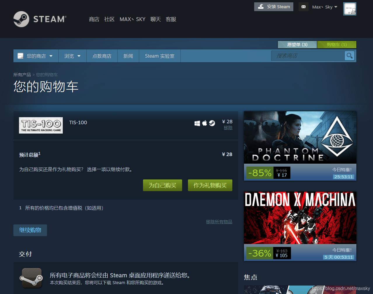 Steam Apex Legends 领取方法