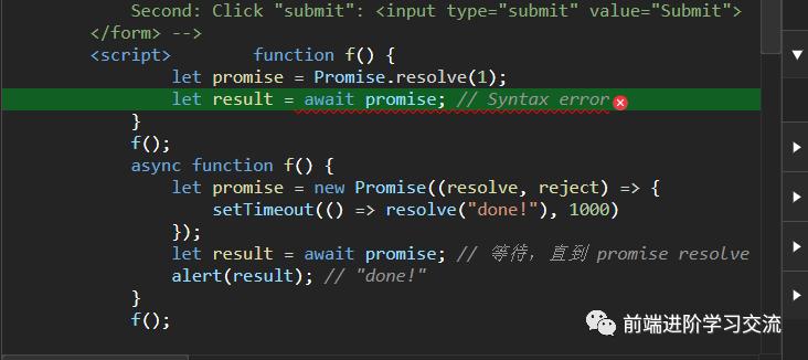 盘点JavaScript中async/await知识