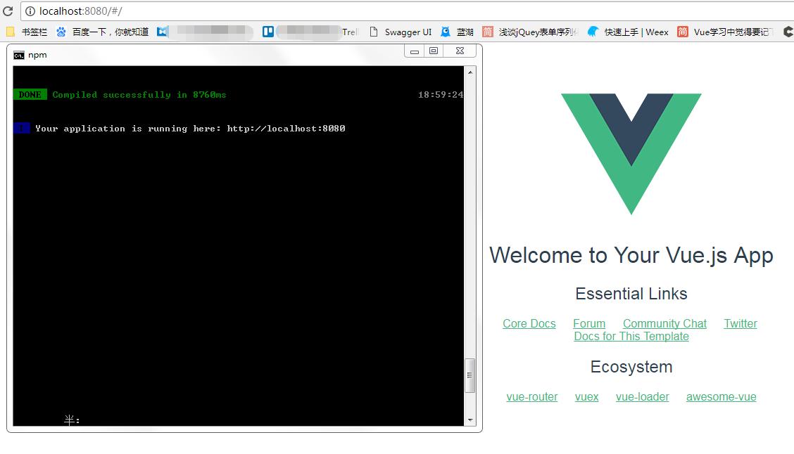 Vue2全家桶之一:vue-cli(vue脚手架)超详细教程