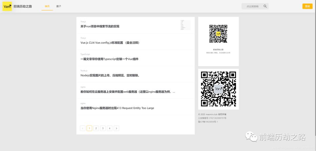 React与Koa一起打造一个仿稀土掘金全栈个人博客(技术篇)