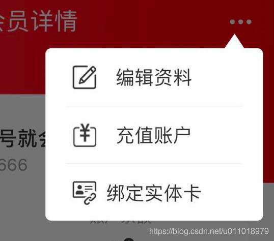 iOS基础-专栏总目录(持续更新)