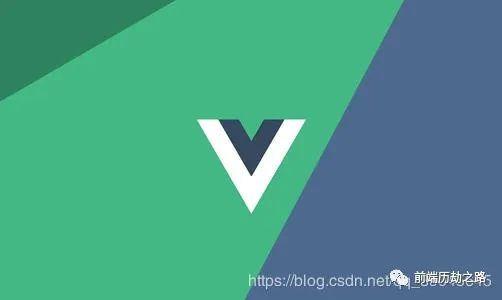 Vue 3.0 有哪些新特性值得我们提前了解