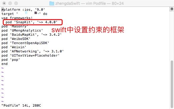 Swift开发-OC与Swift混编以及纯Swift编码所遇到的问题(二)