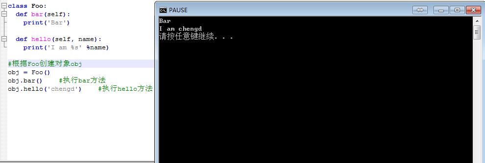 Python入门之类(class)