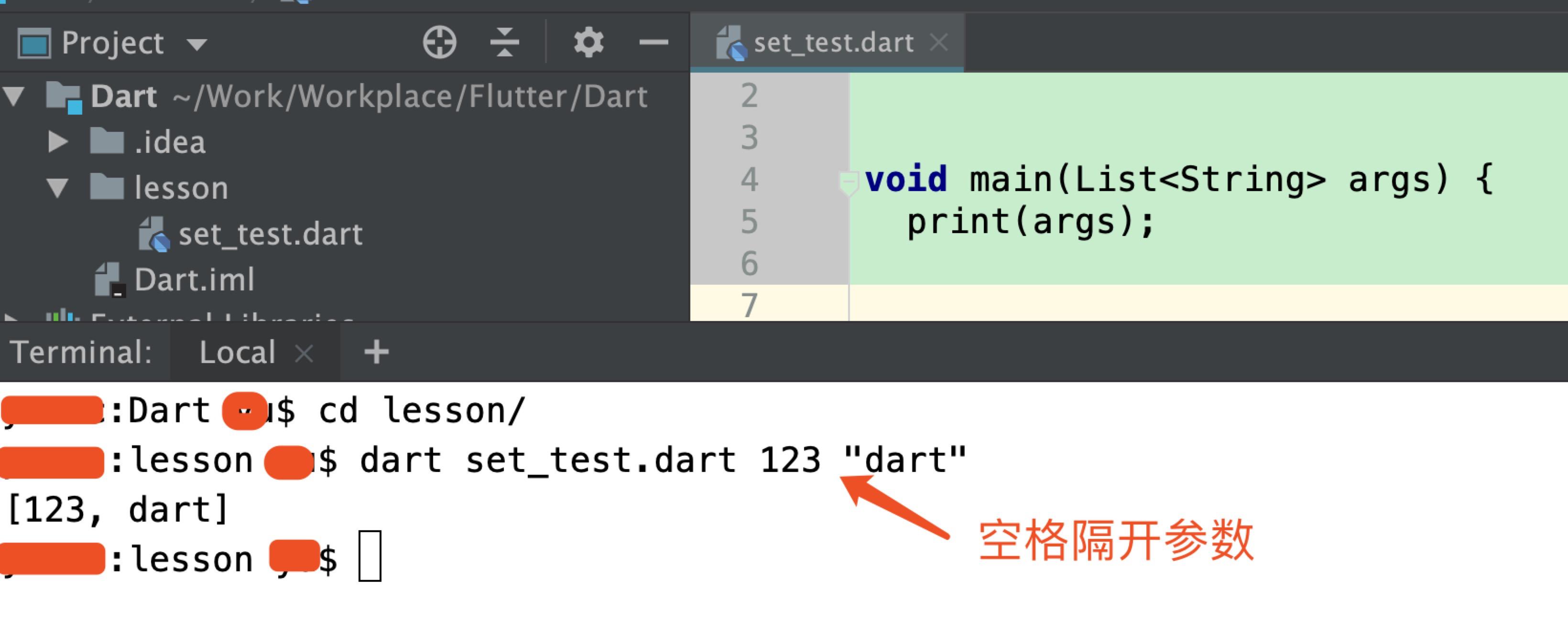 Dart基础>Dart语法(下)