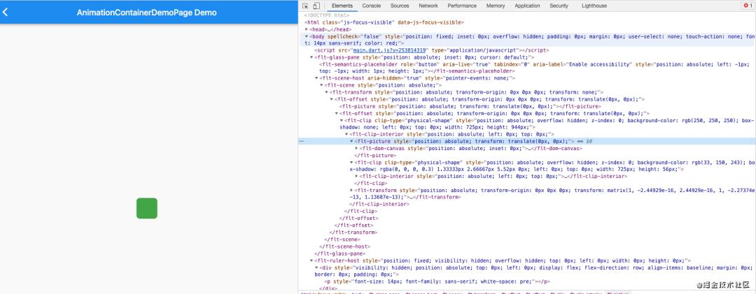 解读 Flutter 全平台开发的误解与偏见