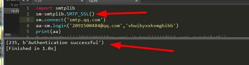 手把手教你使用Python轻松搞定发邮件
