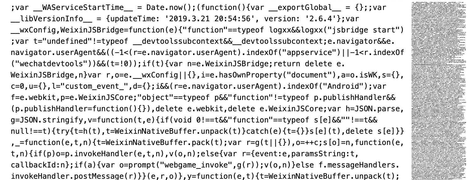 实现微信小程序编译和运行环境系列 (进阶篇)