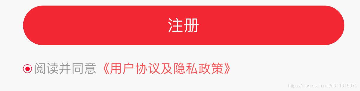 《iOS基础》专栏目录指南之【基础模块】(持续更新)