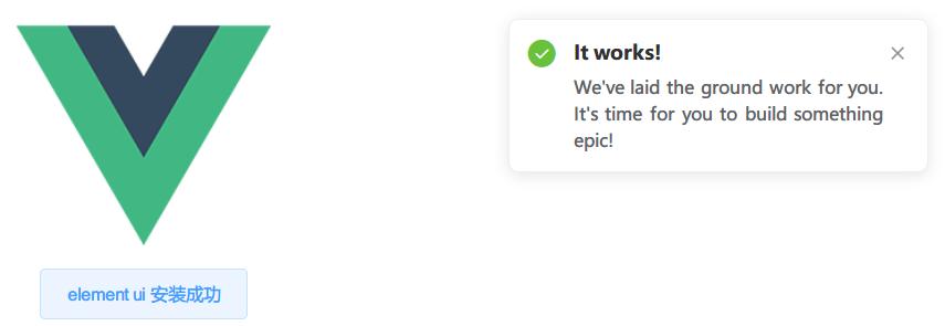前端技术栈:5分钟入门VUE+Element UI