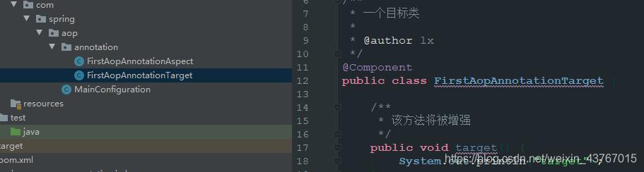 Spring 5.x 学习(6)—基于注解的Spring AOP配置全解