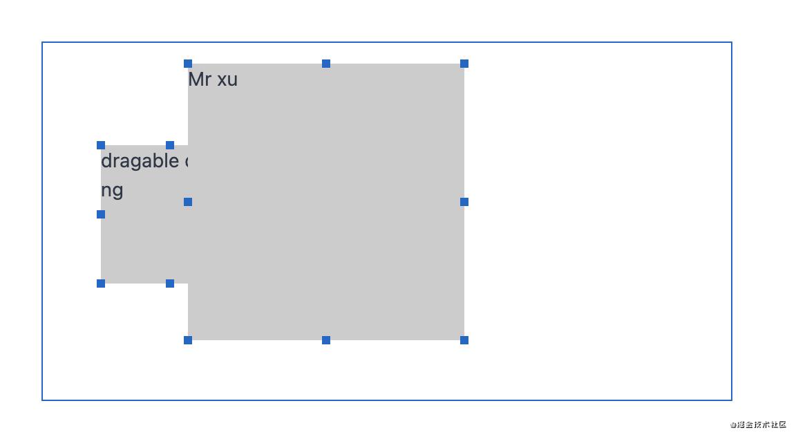 轻松教你搞定组件的拖拽, 缩放, 多控制点伸缩和拖拽数据上报