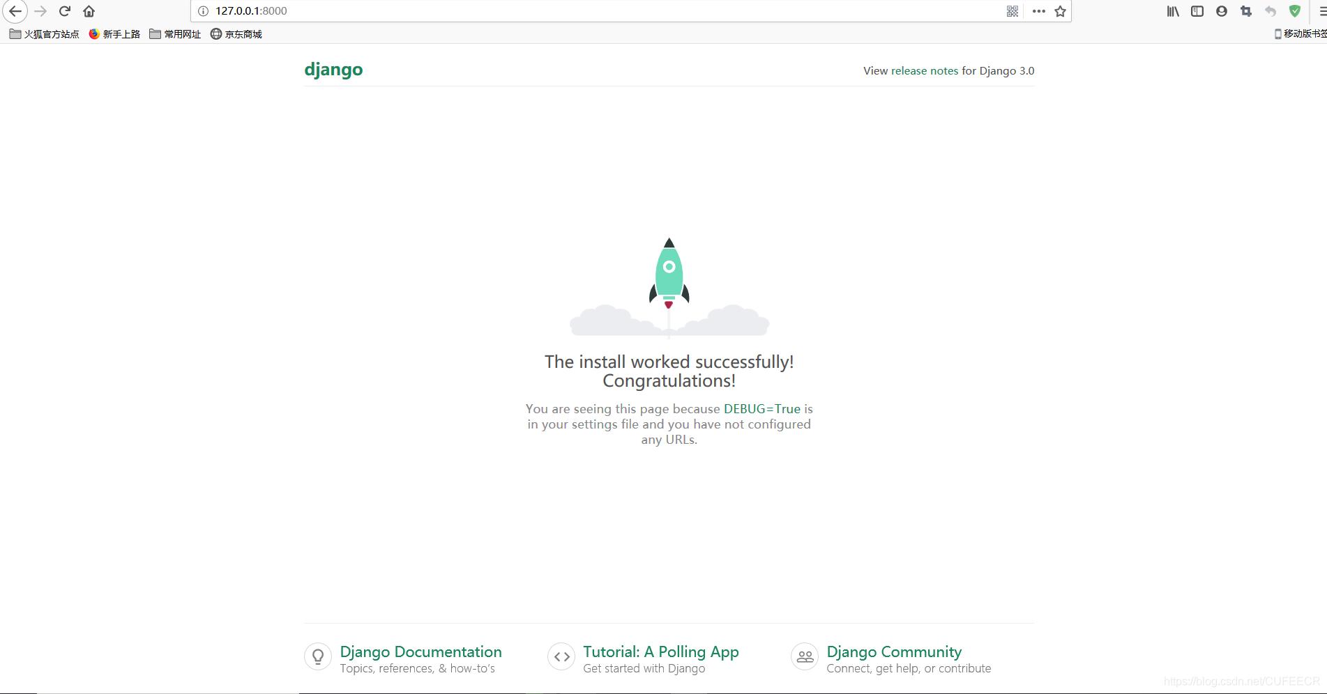 Django+Vue开发生鲜电商平台之3.数据模型设计和资源导入