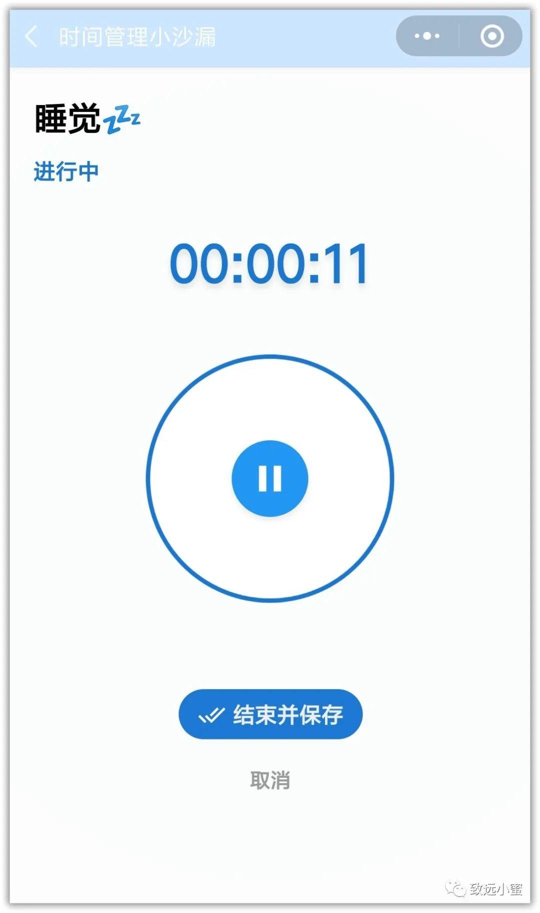 计划助手V1.0-微信小程序(QQ小程序)-源代码分享