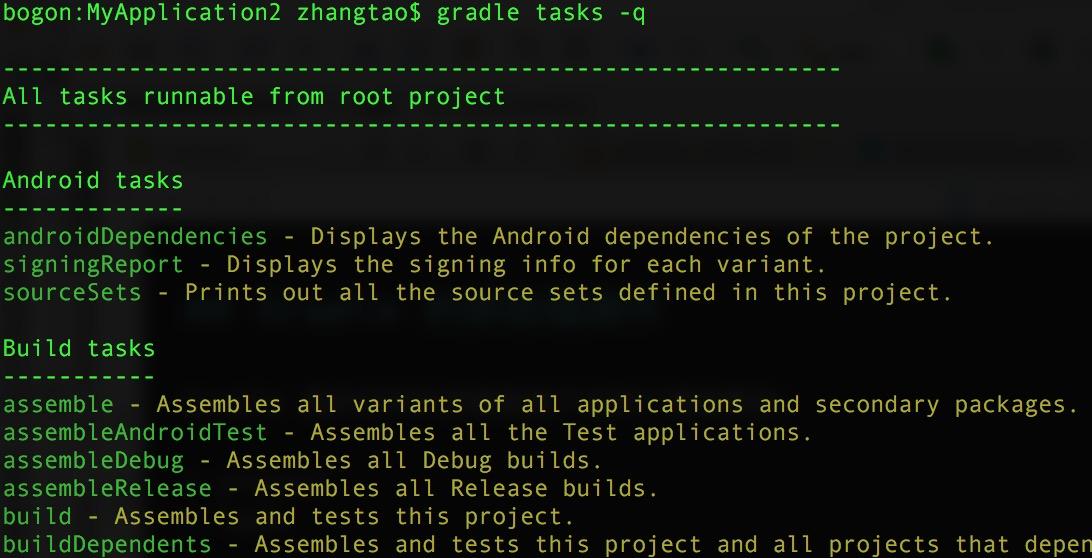 半小时掌握Android Gradle