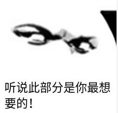 爬虫入门经典(十一) | 一文带你爬取传统古诗词(超级简单!)