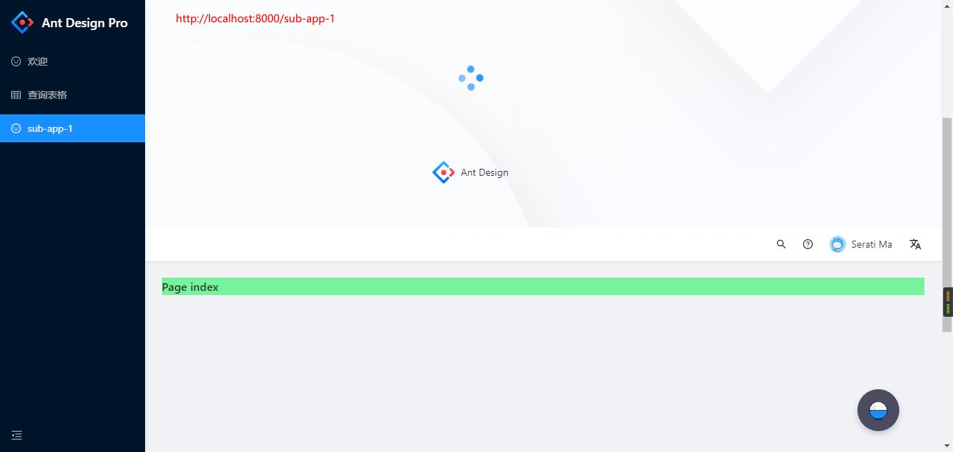 搭建 umi + qiankun + antd 的微前端平台