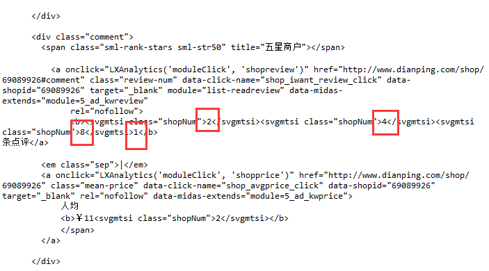 破解大众点评的字体加密,这一篇就够了。