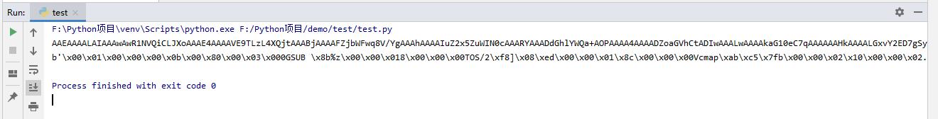 爬虫入门经典(二十二)   破解base64加密之爬取安居客