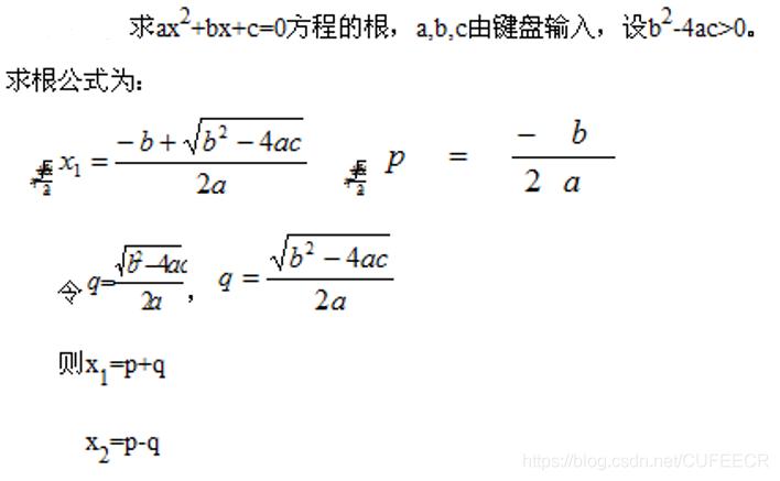 C语言入门系列之3.顺序程序设计和输入输出