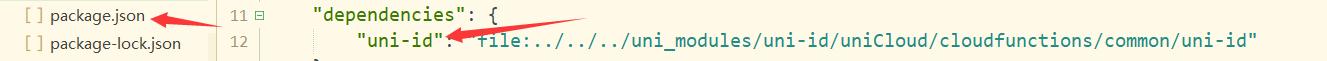 uni-id入门(三)---初始化uni-id(创建uni-id实例)