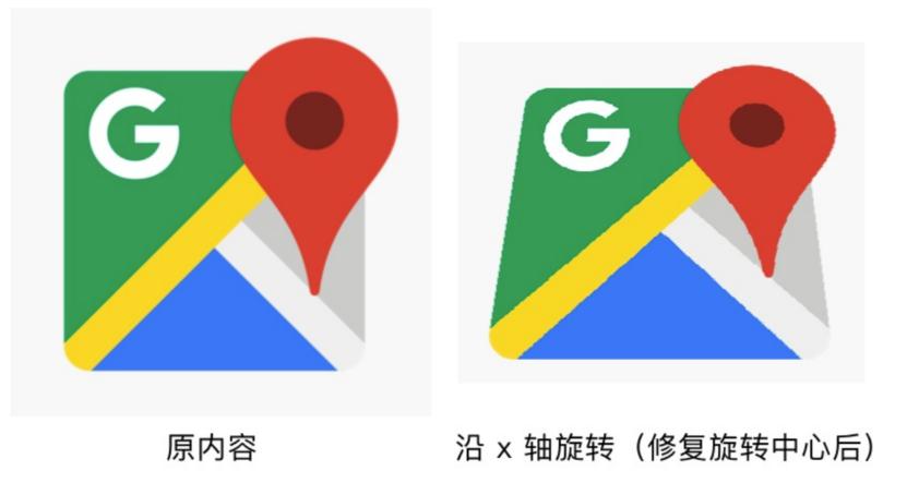 第4节 Android Canvas对绘制的辅助clipXXX()和Matrix