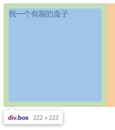 css中box-sizing解放盒子实际宽高计算
