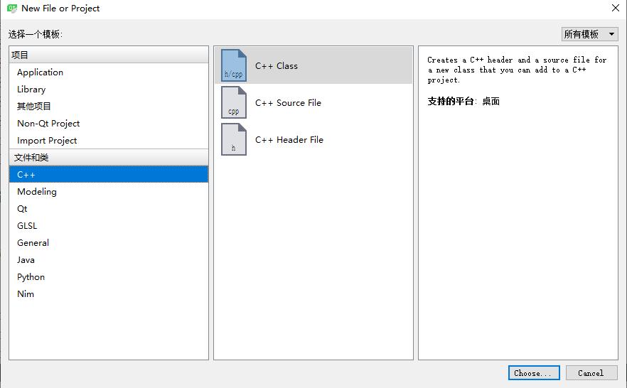 Qt文件和json