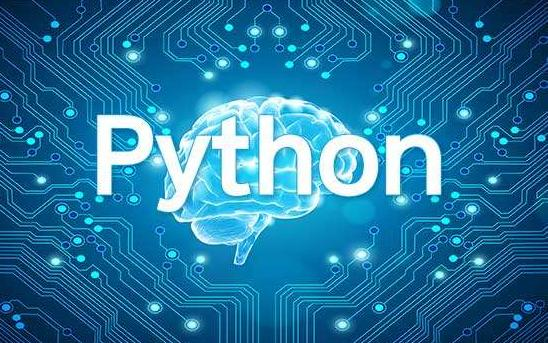Python入门教程对小白很友好