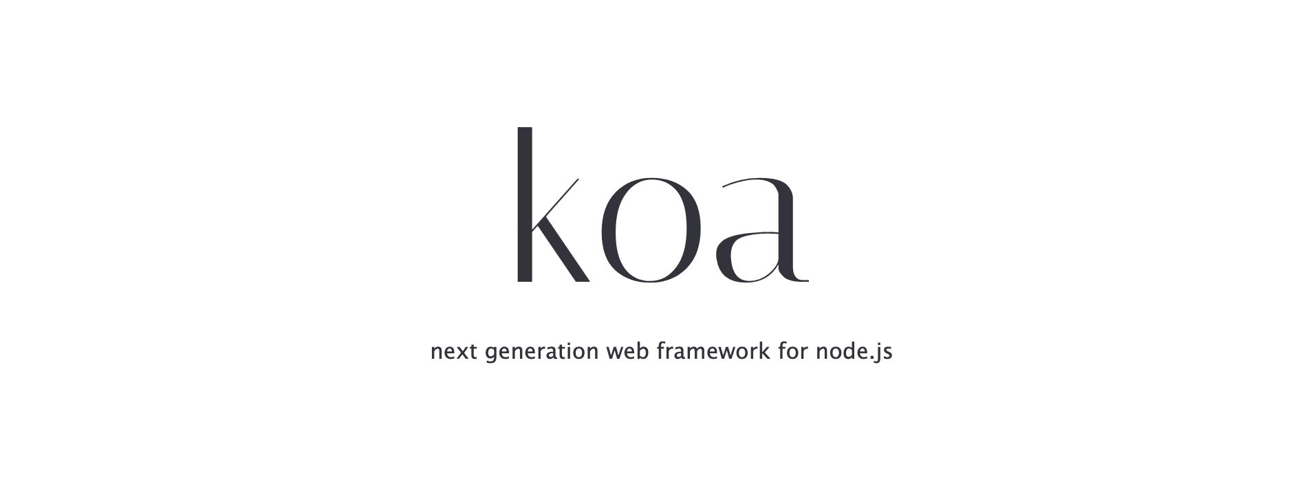 使用nodeJs开发自己的图床应用