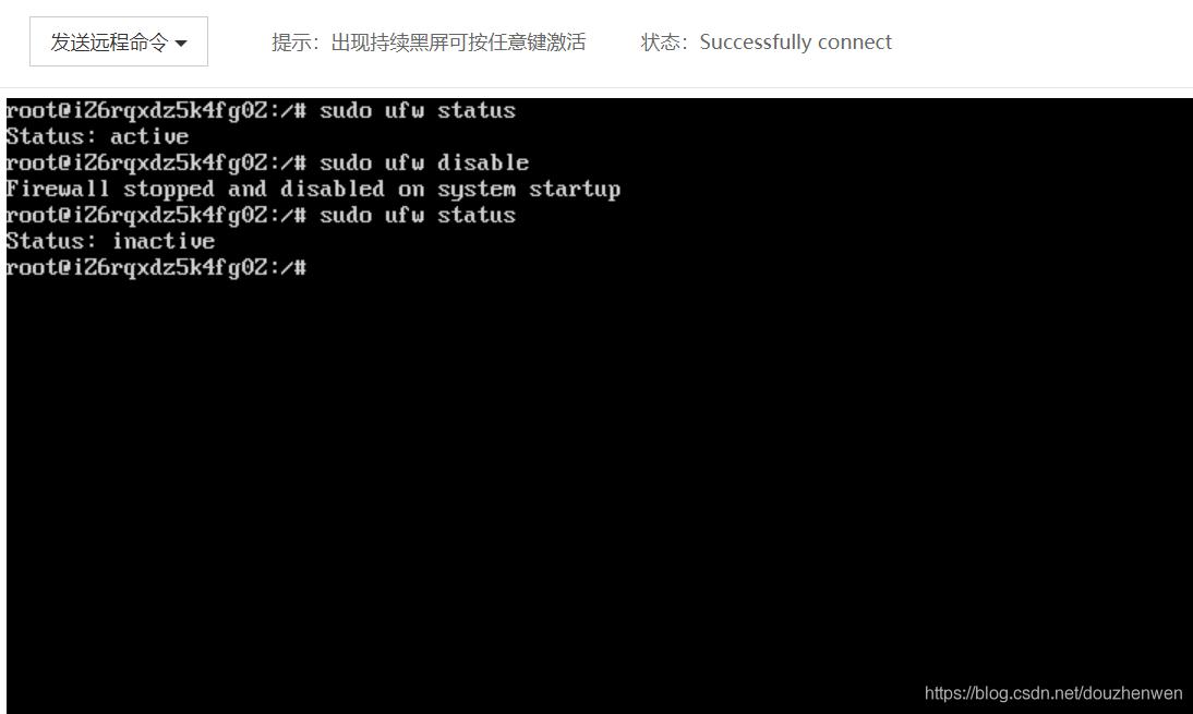 liunx服务器防火墙开启导致无法远程连接解决方案