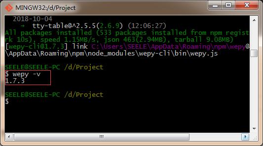 快速入门 WePY 小程序