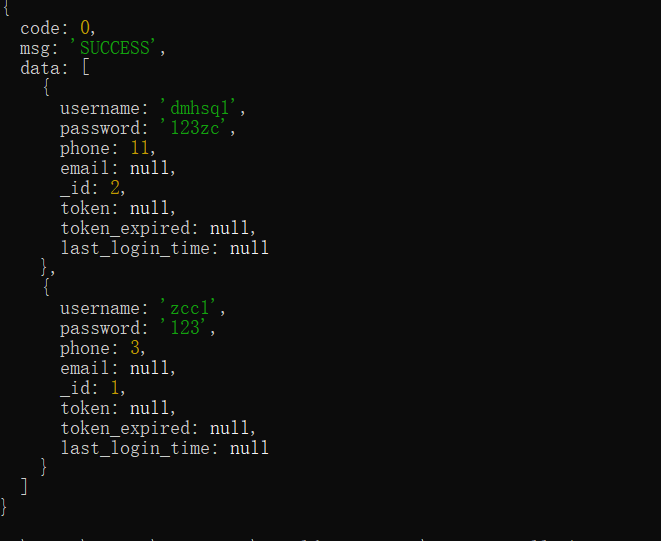 nodejs环境快速操作mysql数据库
