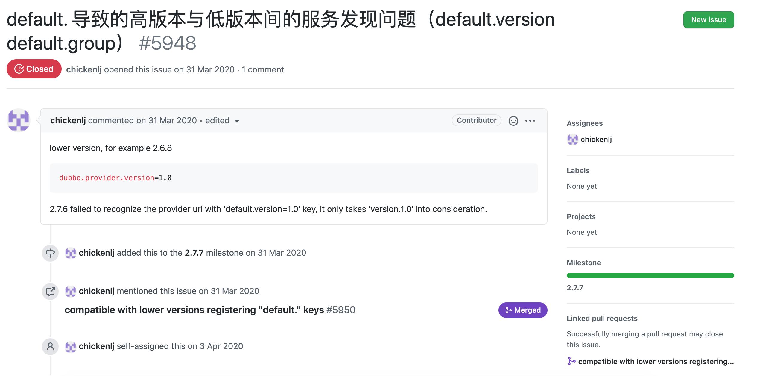 升级dubbo,小心default.version